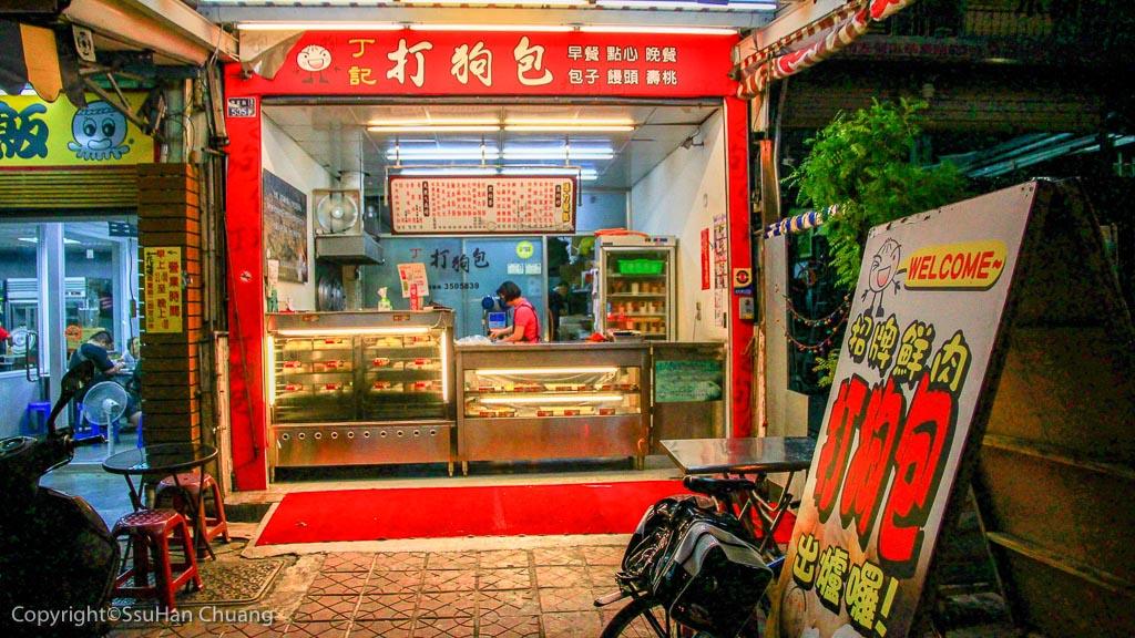 台南紅燒花枝羹-2