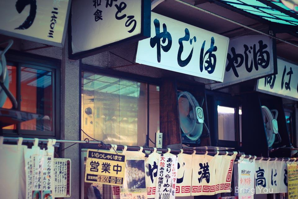 【東京美食】築地市場 推薦七大好吃店家(2018 年10月6日搬遷至台場地區新建的「豐洲市場」)   BringYou