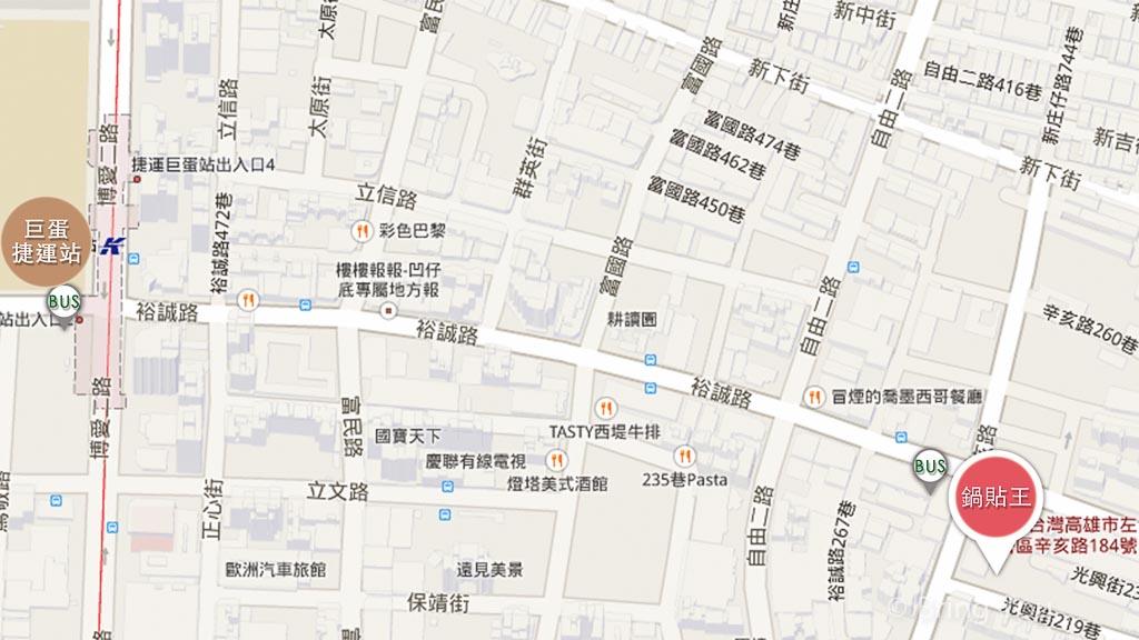 鍋貼王地圖