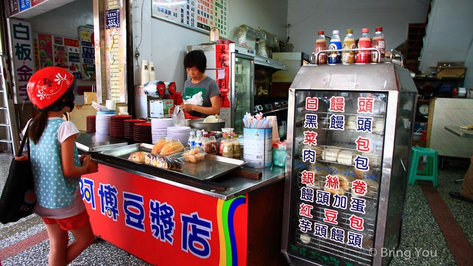 阿博豆漿店-9