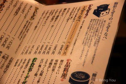 【日本點餐、搭車經驗】日文重要嗎?不會日文怎麼辦!
