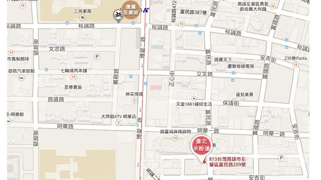 臺北米粉湯地圖