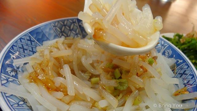 臺北米粉湯-3