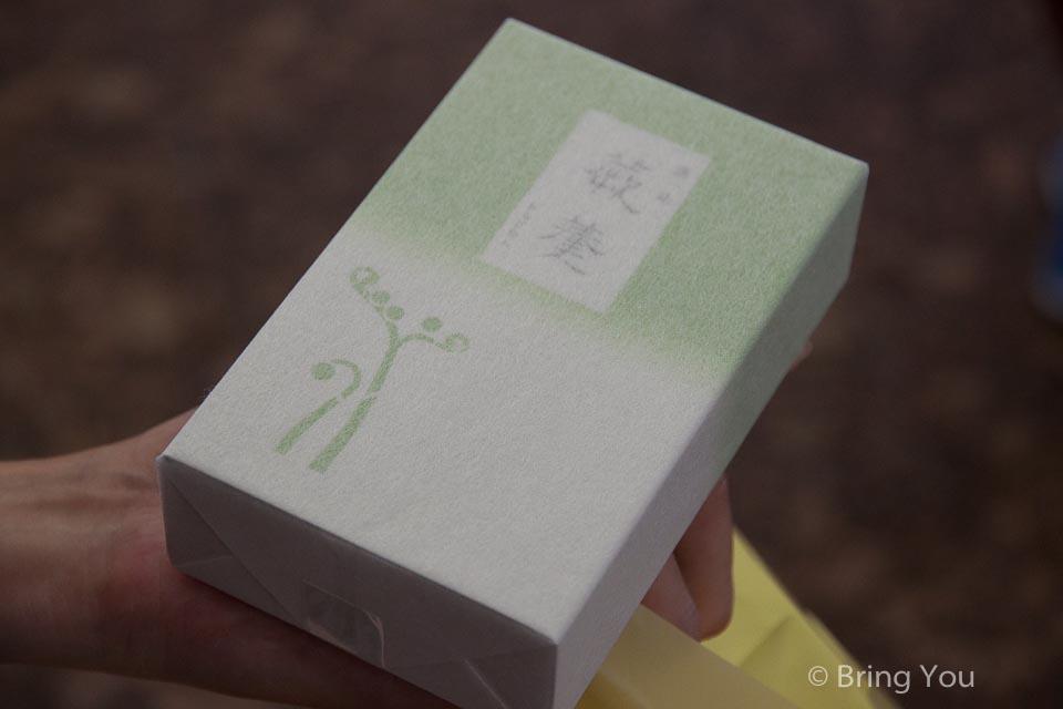 鐮倉美食-11