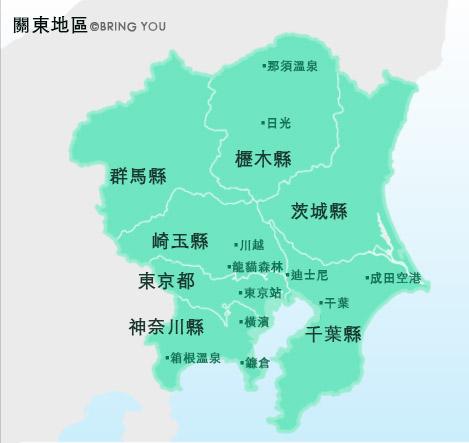 關東地圖1