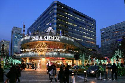 【東京逛街景點】有樂町超好逛百貨、美食甜點都在這:itocia、0101、lumine