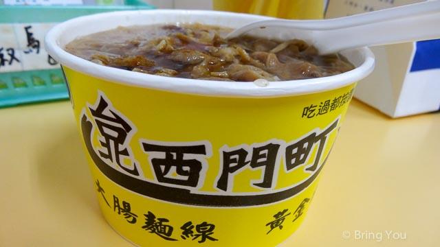 臺北麵線羹-5