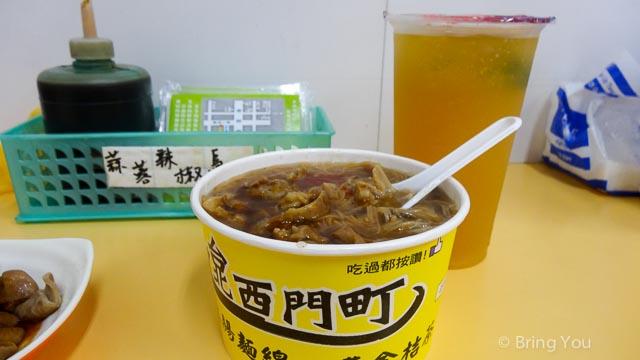 臺北麵線羹-8