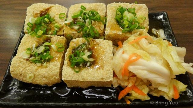 阿榮臭豆腐-3