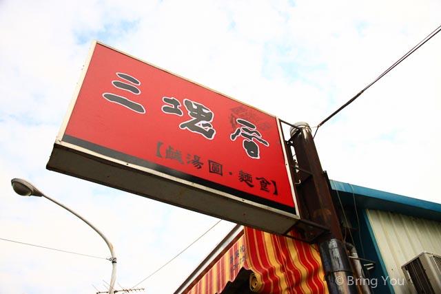 岡山羊肉節-78