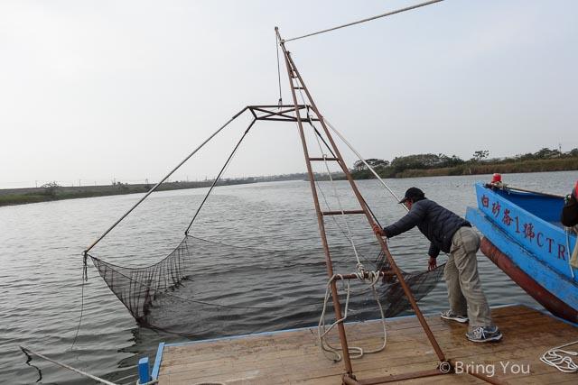 體驗傳統漁民捕魚的方法
