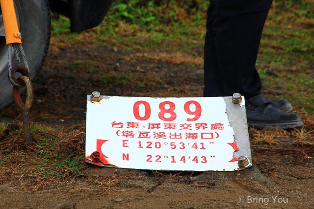 阿朗壹古道-12