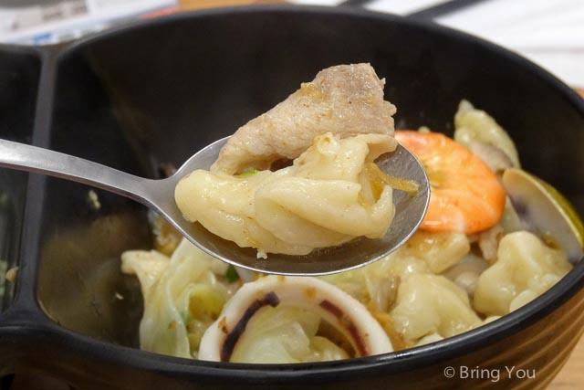 麵麵粥到-2