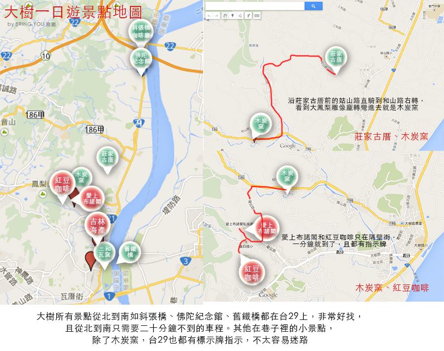大樹旅遊地圖