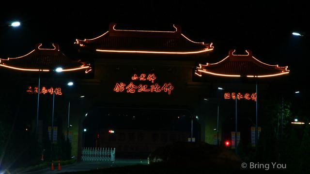 大樹旅遊 佛陀紀念館-29