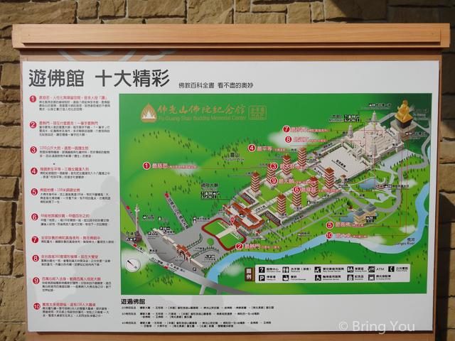 大樹旅遊 佛陀紀念館