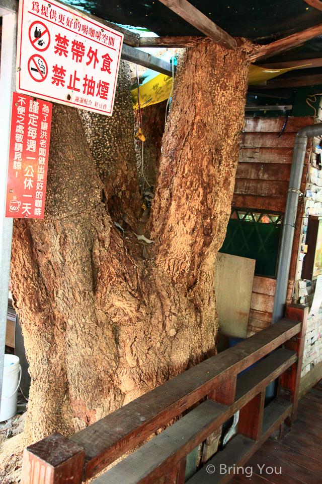 大樹美食 紅豆咖啡-20