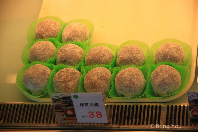 金獅湖美食 日式點心-2