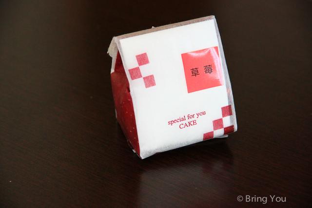 金獅湖美食 日式點心-7