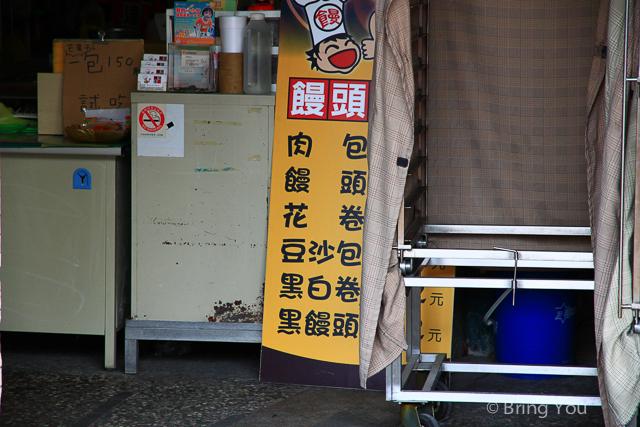 饅頭達人 金獅湖美食-3