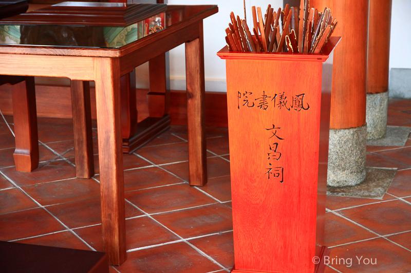 鳳山旅遊景點 鳳儀書院-32