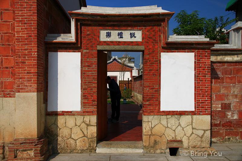 鳳山旅遊景點 鳳儀書院-9