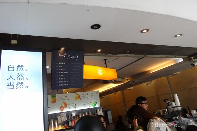 台南火車站飲料-2