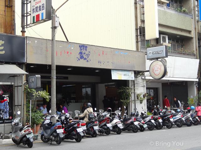 台南火車站飲料
