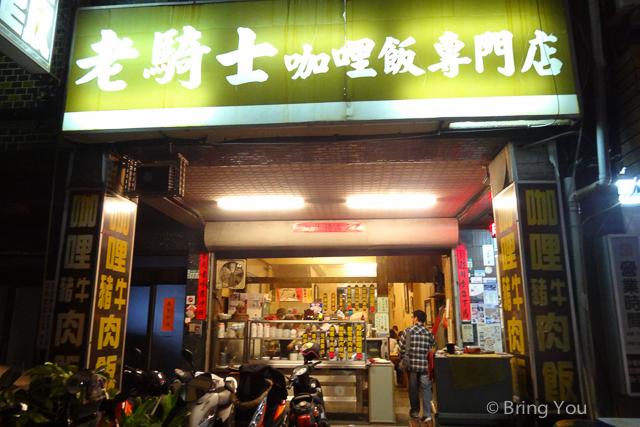 台南赤崁樓美食-11