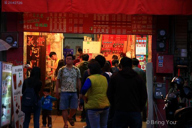 台南赤崁樓美食-19