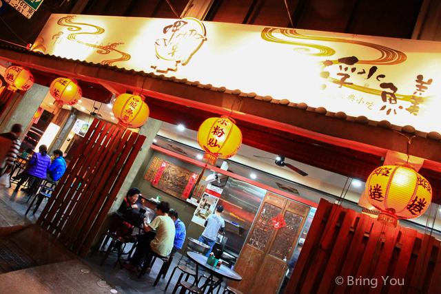 台南赤崁樓美食-38