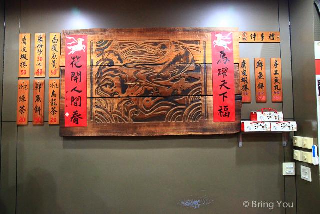 台南赤崁樓美食-40