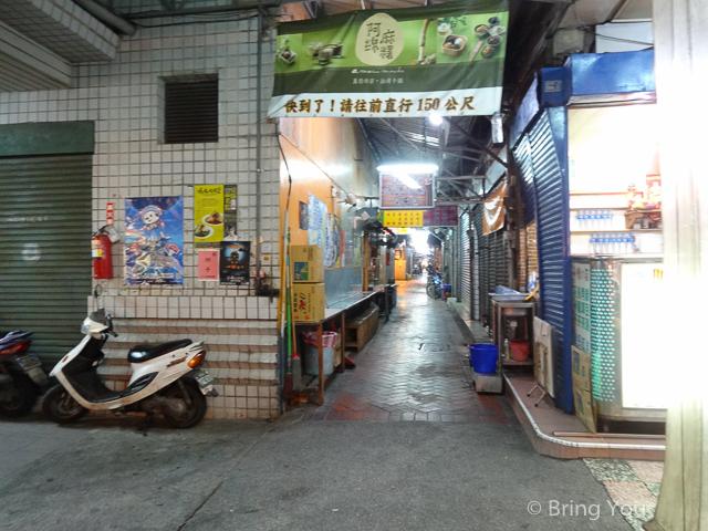 王記魚丸大王-11