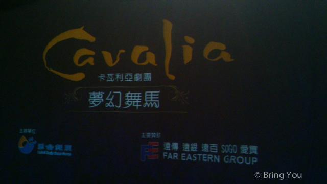 Cavalia-13