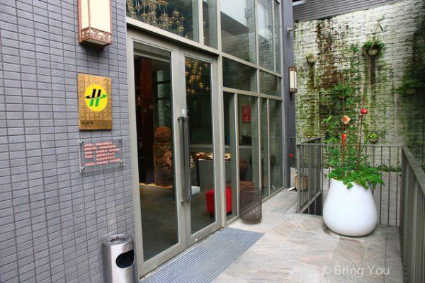 台中後火車站美食咖啡廳-12