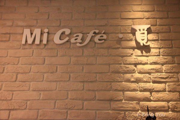 台中後火車站美食咖啡廳-9