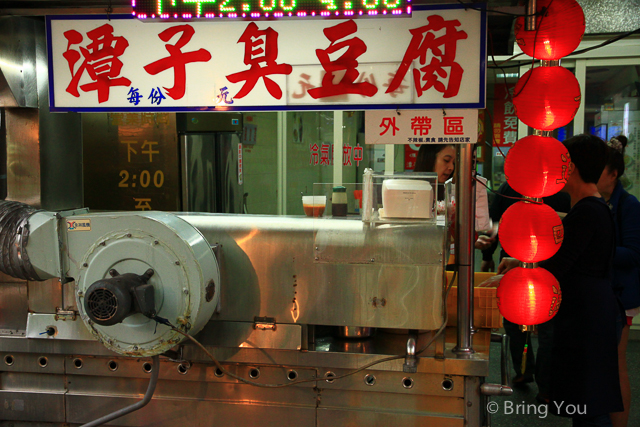 【台中中華夜市美食】潭子臭豆腐:日新戲院對面小吃推薦