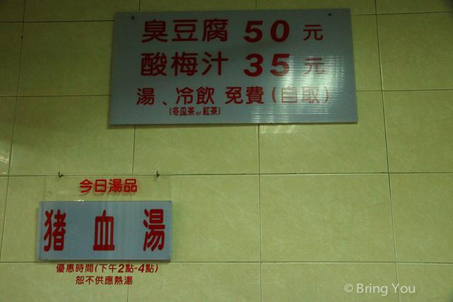 台中美食 潭子臭豆腐-4
