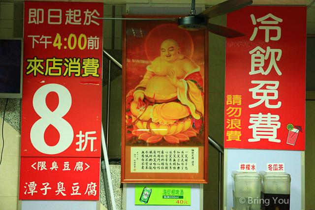 台中美食 潭子臭豆腐-7