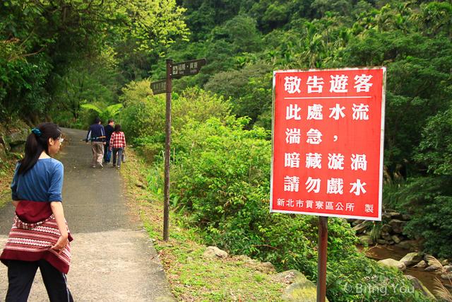 台北旅遊健行 草嶺古道-24