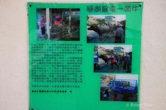 台南旅遊 北寮彩繪村a-36