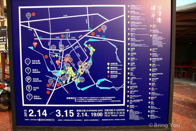 台南旅遊-月津港燈節