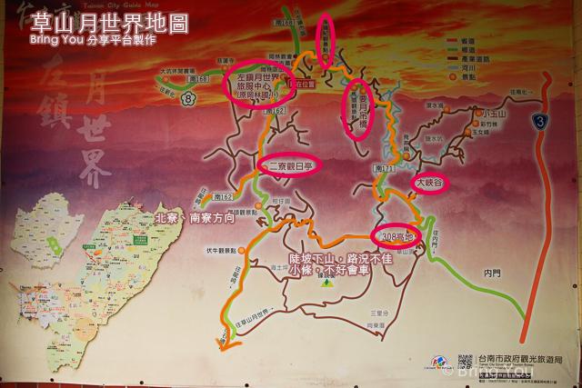 台南旅遊 草山月世界地圖