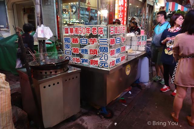 台南 美食小吃-4