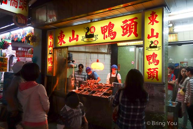 台南 美食小吃-9