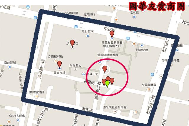 國華友愛美食商圈
