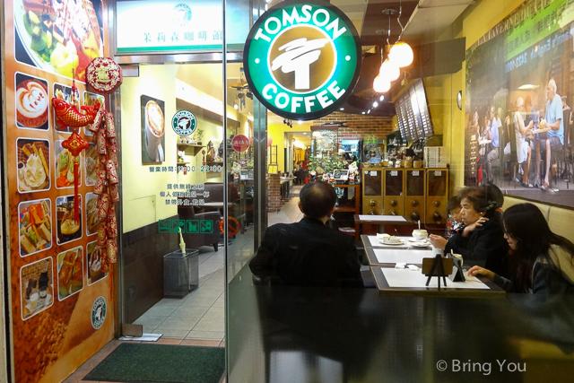 基隆火車站附近咖啡廳-12