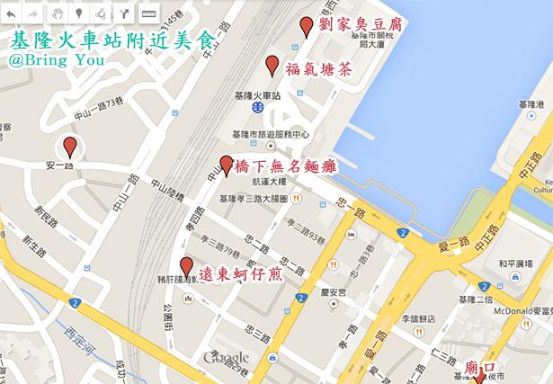 基隆火車站附近美食地圖