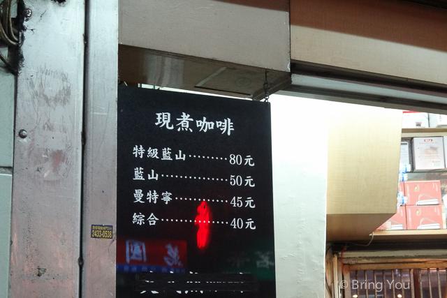 基隆火車站附近美食-18