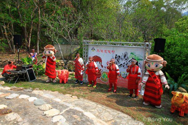 泰雅度假村 梅子季-61